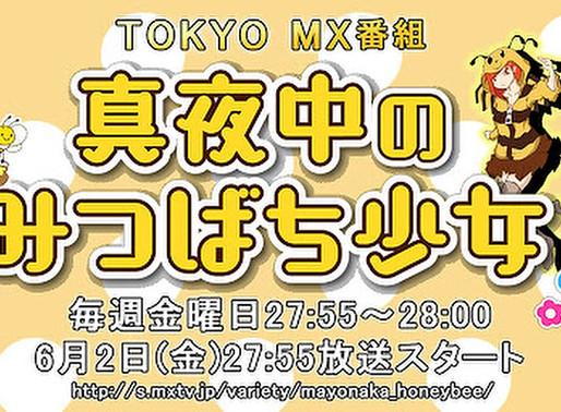Shin on TOKYO MXTV!