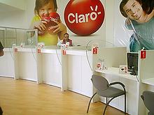 Publicidad Exterior Ecuador