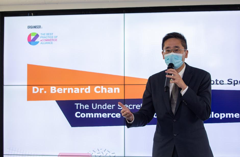 Bernard ABEA 2020.JPG