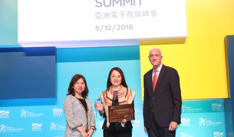 Alipay HK - Excellence of Innovation for Retailing