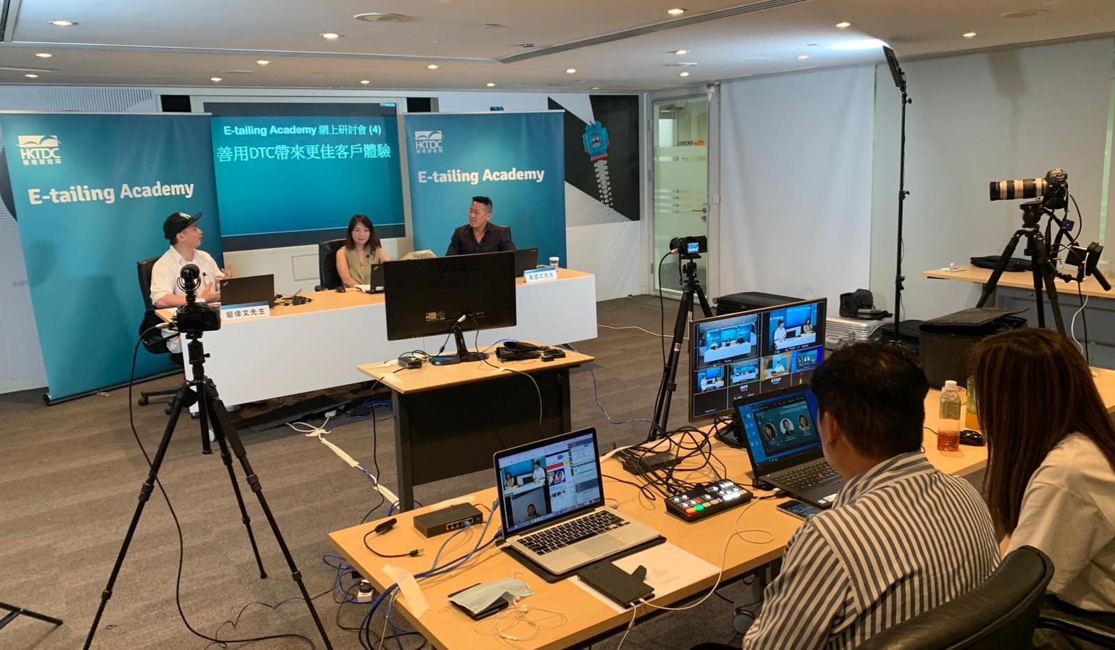 HKTDC webinar series 8.jpg