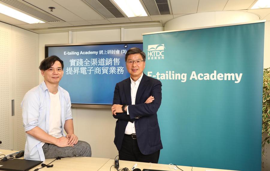 HKTDC webinar series 4.jpg