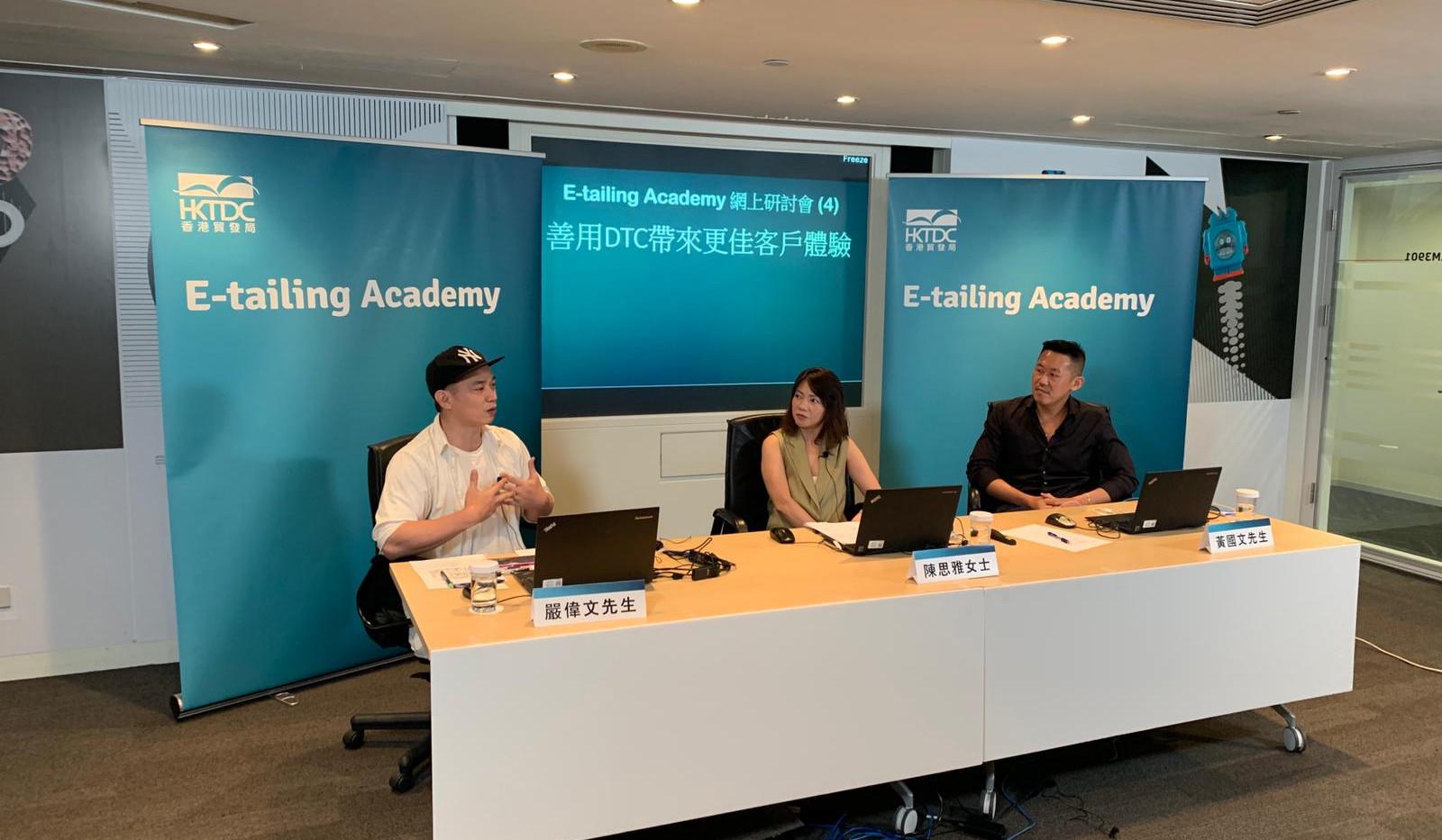 HKTDC webinar series 3.jpg