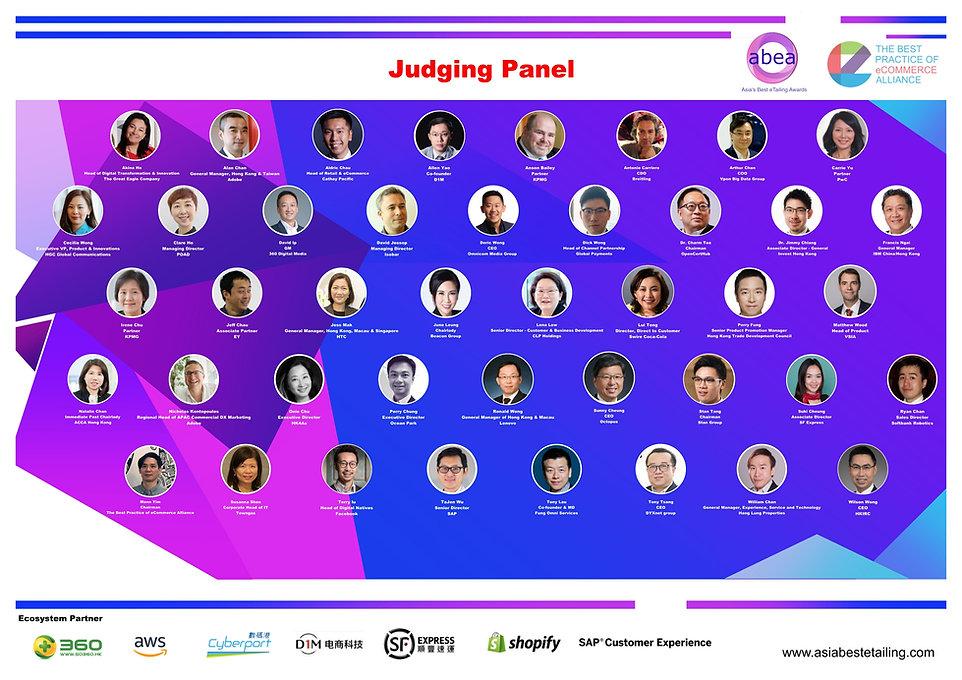 E-tailing judges 2019 Leaflet back side.