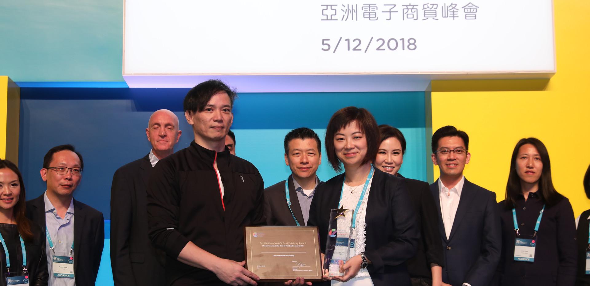 HKTVmall - Best of the Best Award 2018