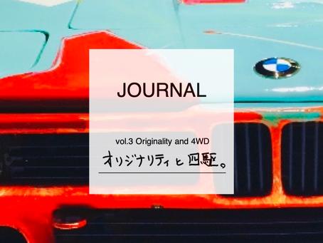 vol.3 Originality and 4WD                        - オリジナリティと四駆。