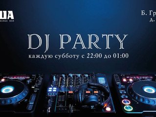 Каждую субботу в ШИША баре Dj Party
