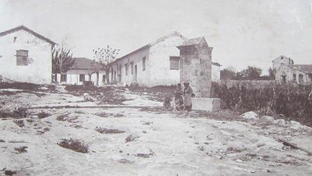 בתים בגבעת זמארין