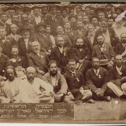 """""""The First Convention"""", 1903"""
