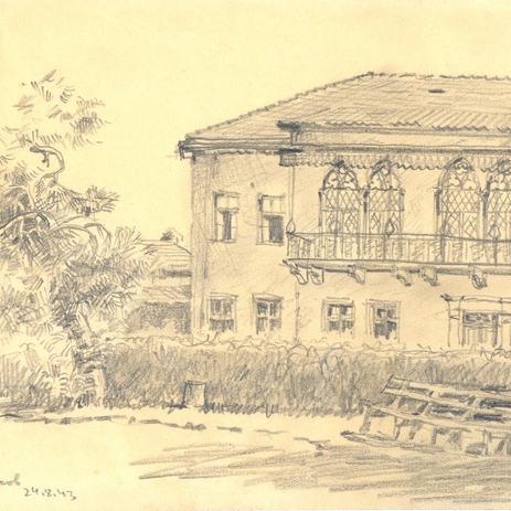 המבנה בשנות ה-40