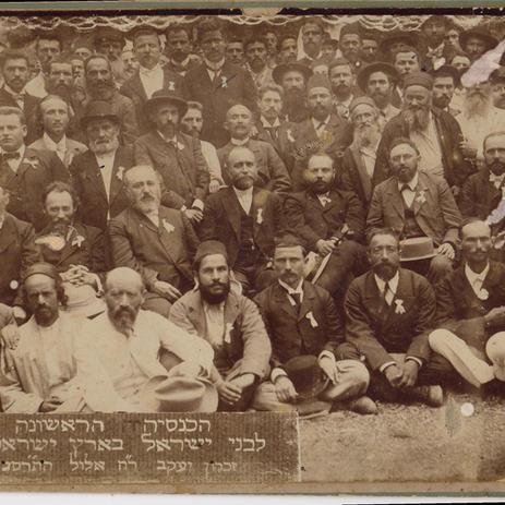 1903 הכנסיה הגדולה