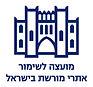 הלוגו של מועצה לשימור אתרי מורשת בישראל