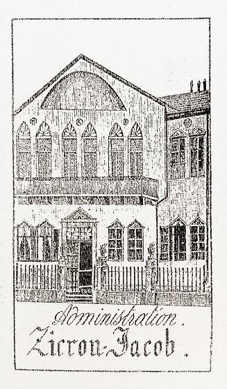 איור של בית הפקידות מיומנו של הפקיד אליהו שייד 1899