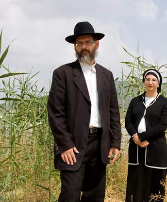 Israelization by Elliott Jacobs