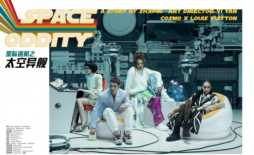 """Space Oddity"""