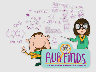 AUB Finds
