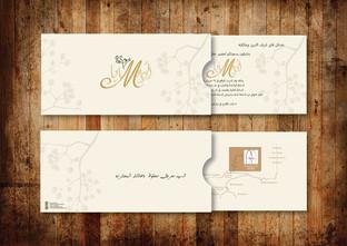 Adham and Maya Wedding concept
