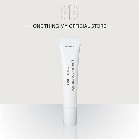 OneThing_Moisturizing Lip Essence-01.jpg