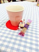 松郷お茶.jpg
