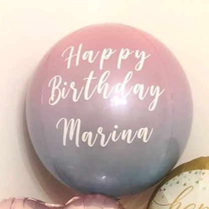 Personalized Round Balloon