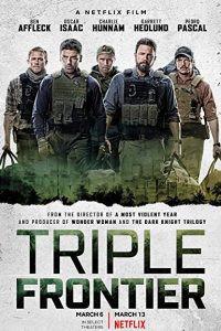 iPOP - Triple Frontier