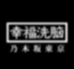 スクリーンショット 2018-12-25 20.09.59.png