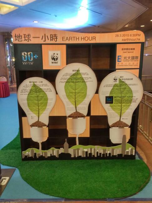 D038_WWF_Earth Hour 2015_5.jpg