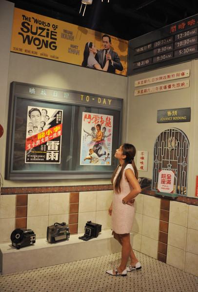 H010_Madera_exhibition_2.jpg