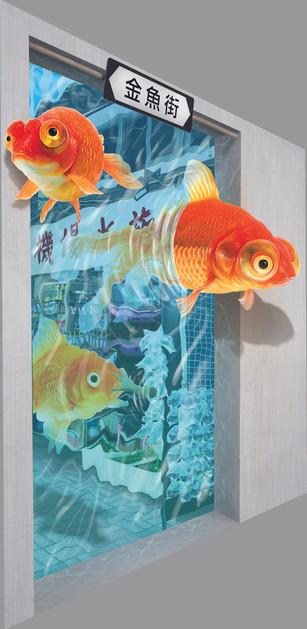 D025_LocationC-GoldFish.jpg