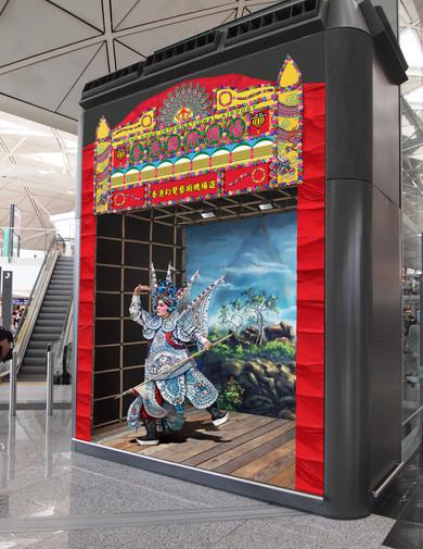 D025_HKIA_3D exhibition_2 copy.jpg