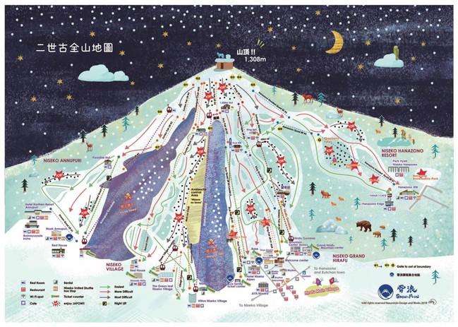 Niseko Japow Map 2019-20
