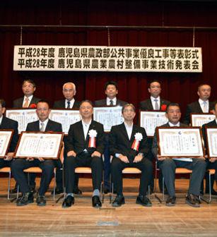 平成28年度農政部部長表彰.jpg