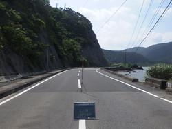 県道舗装工事