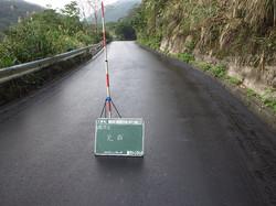 町道戸口1号線舗装補修工事