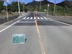 国道舗装工事