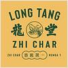 Long Tang Zhi Char