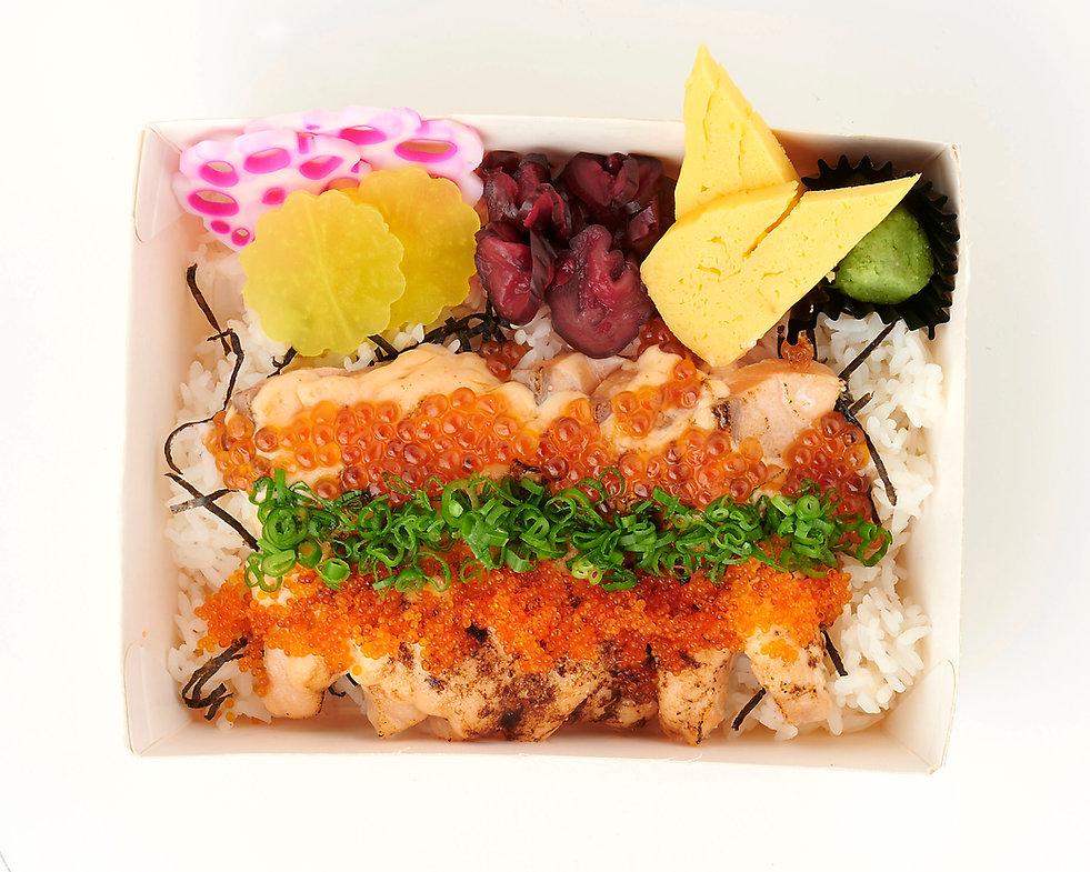 HSH - Aburi Salmon Don 1.jpg