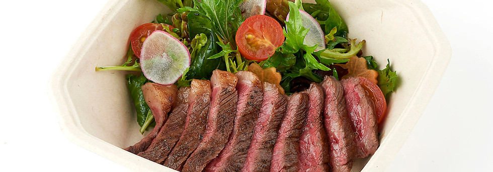 Hoshi Steak