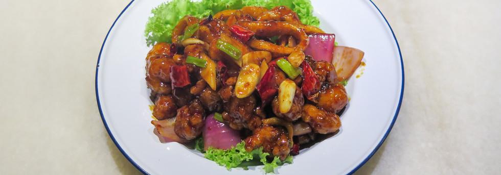 Kung Pao Seafood