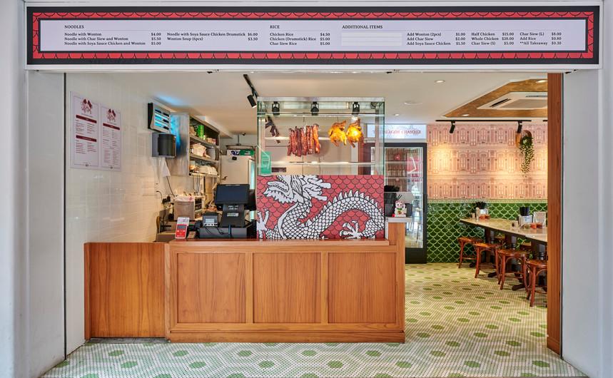 Interior_Ext_Restaurant_001.jpg