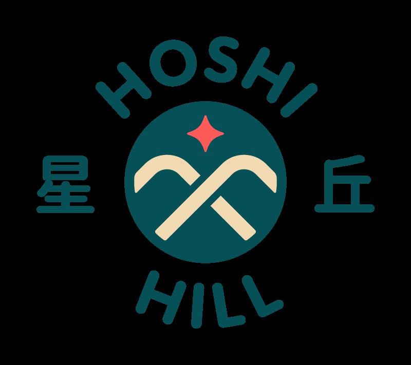 Hoshi Hill