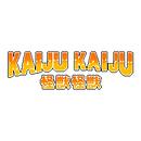 Kaiju kaiju_ white-1000x1000px.png