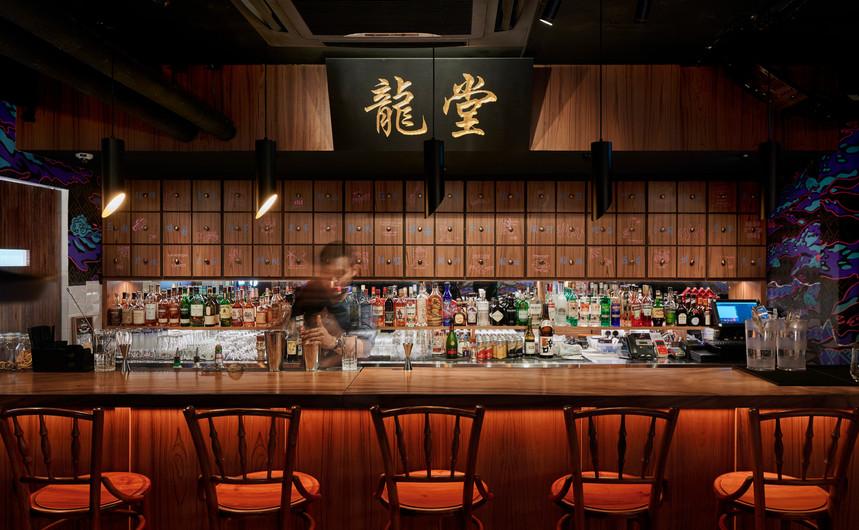 Interior_Bar_004.jpg