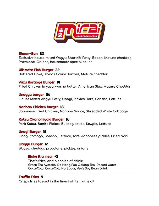 Mirai emergency menu 2.png