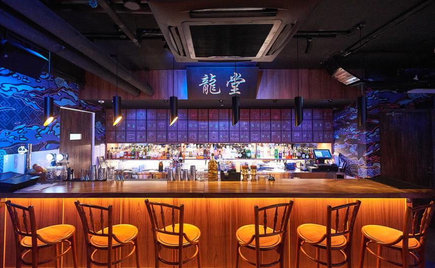 Dragon Chamber bar 1