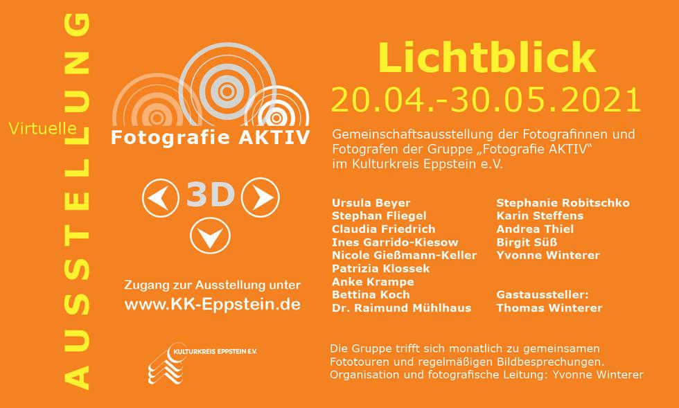 Virtuelle 3D Ausstellung