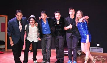 Gala de Magia