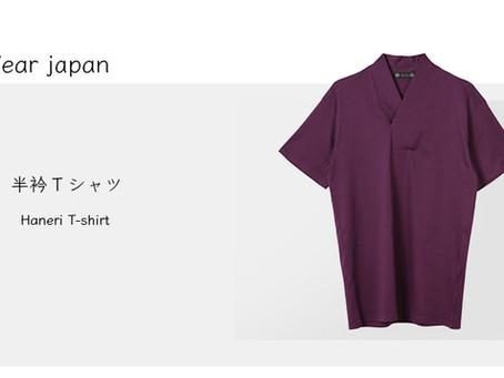 Wear japan
