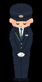 タイガーバス乗務員