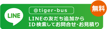 linebus2.png